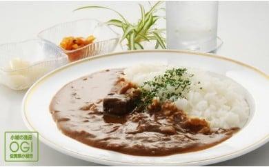佐賀和牛カレー3パックセット 焼き肉屋 オリジナルカレー
