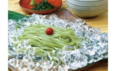 N1 笹うどんと播州熟成うどんのセット(半生タイプ)
