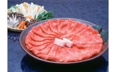 Aa003a 阿波牛モモすき焼き肉 600g