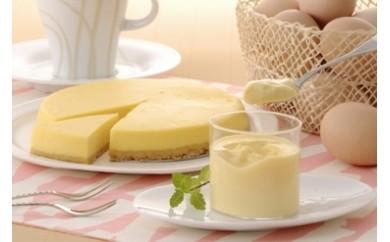 名古屋コーチン卵の半熟なめらかプリン&クリームチーズケーキ[020N01]