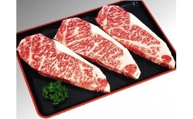 【D12】熟成肉はなが牛サーロインステーキ(数量限定)