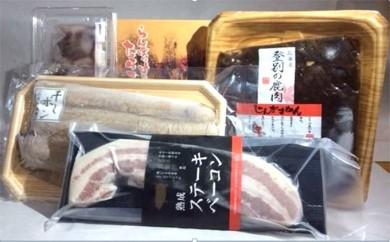 [№5793-0037]登別ブランド ご飯のおかずセット