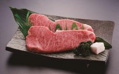 A0502三田牛ステーキ用2枚