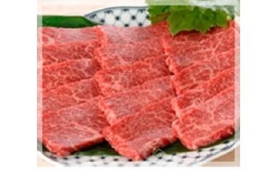[№4631-0889]プレミアム黒毛和牛【オリーブ牛】カルビ焼肉