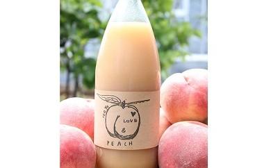 1310 桃の名産地やまなし 100% 桃ジュース 1000ml 2本セット