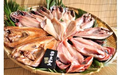 大島水産の「でっかい干物詰合せ」