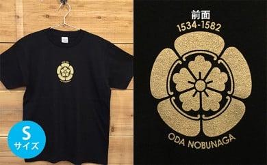 [№5717-0082]あま市ゆかりTシャツ(織田信長)S