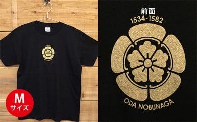 [№5717-0083]あま市ゆかりTシャツ(織田信長)M
