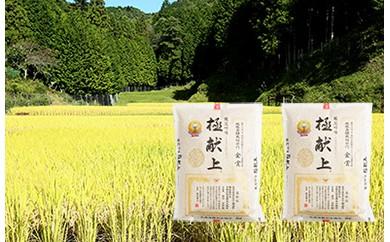 【絶品】全国で認められたうまさ!植田さんの受賞米食べ比べ2品種×2㎏