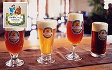 [№5631-0001]湘南ビール6本セット