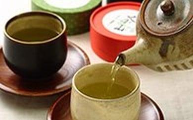 [№5631-0018]極上深むし茶・茶山(さざん)詰合せ