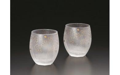 石塚硝子製ペアグラス(オールドグラス)