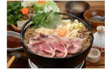 047 冷凍スライス猪肉