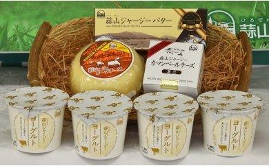 T061-06. 蒜山ジャージーのバター・チーズ・ヨーグルトセット×6ケ月(定期便)