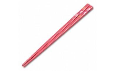 輪島塗 箸(新桜、ピンク)