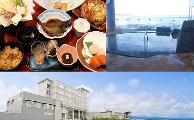 H5901 北海道雄武町 ホテル日の出岬宿泊券(シングル)