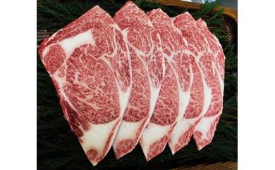 飛騨牛 5等級 リブロースステーキ 5枚 計1kg 山勇畜産のこだわりの牛肉 牛肉 和牛 飛騨市推奨特産品 古里精肉店謹製