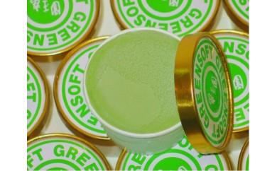 抹茶アイス グリーンソフト12個