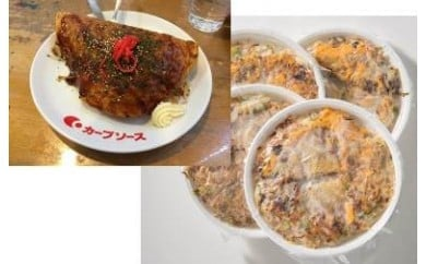 MT1502 広島風お好み焼き(4枚セット)