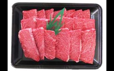 山形牛焼肉用カルビ350g 肉の工藤提供 A-0138