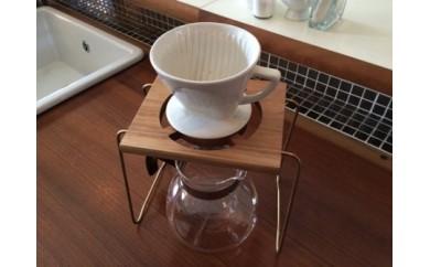 1 point Coffee drip stand 広葉樹の天然木&真鍮製のスタンド