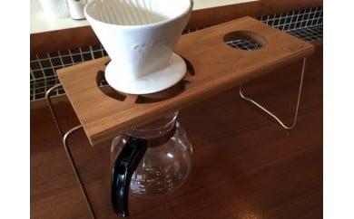 2point Coffee drip stand 広葉樹の天然木&真鍮製のスタンド