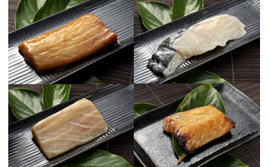 2-28【希少なあぶらぼうず入り】漬魚バラエティーセット
