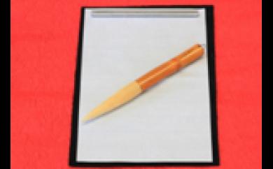 伝統工芸 竹筆