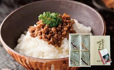 H03:浅草今半 牛肉佃煮詰合せ