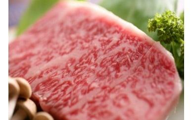 《お中元にも》飛騨市推奨特産品 飛騨牛  牛肉 和牛 ミニロインステーキ4枚