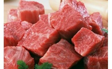 飛騨牛 サイコロステーキセット 希少部位入り福袋 総重量1200g (1.2kg) 牛肉 和牛 飛騨市推奨特産品