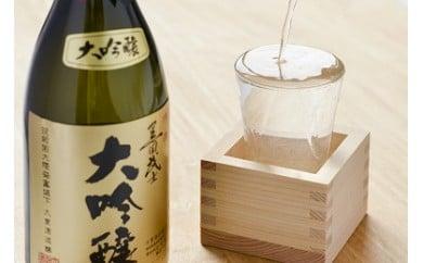 黒田武士 大吟醸 原酒 しずく搾り 720ml 日本酒