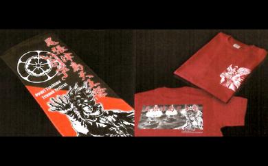 原哲夫作画「いくさの子」タイアップ!尾張津島天王祭限定 オリジナルTシャツ&スポーツタオル