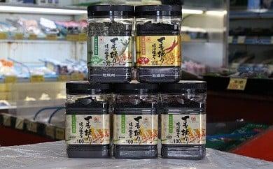 1004 有明産 一番摘み味付海苔セット(3種)
