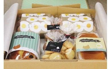土佐ジローの卵・焼き菓子セット・B