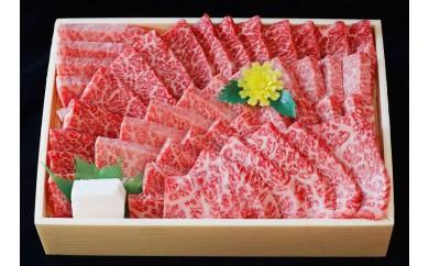 30-7 【冷蔵】特選 黒田庄和牛(焼肉用ロース、500g)