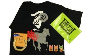 [№5900-0106]馬グッズ蹄鉄&Tシャツ&マグネット