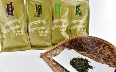 お茶の郷 木谷山 店頭人気商品4本セット n0149