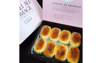 アンジュールの洋菓子セット【名古屋コーチン卵祭り】