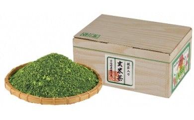宇治抹茶入玄米茶 1kg n0117
