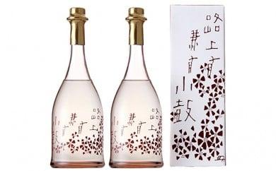 小鼓 純米大吟醸 路上有花 桃花720ml×2本