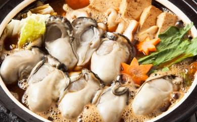 [№5709-0087]広島安芸津産 生牡蠣むき身700g【配達不可:北海道・沖縄・離島】
