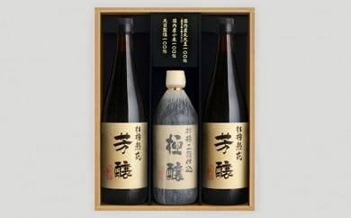 [№5668-0032]小豆島醤油詰合せ