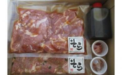 [№5889-0127]北海道中標津町 焼肉店「そら」知床ジンギスカンBセット