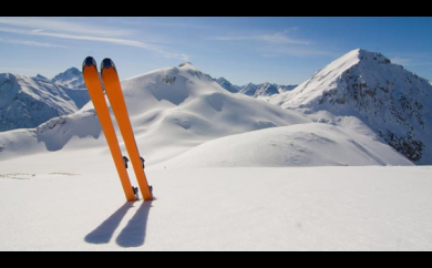 2021シーズン有効  スキーリフト券(1日券)