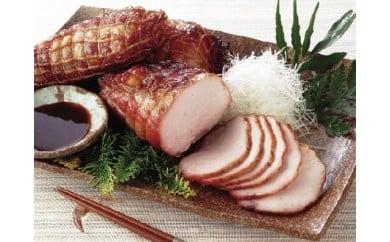 [№5940-0089]神奈川県産  相模豚 焼豚