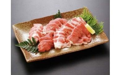 [№5940-0092]神奈川県産   相模豚 焼肉用
