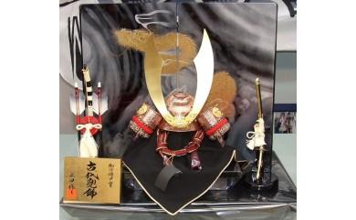 AAS-42 古代剣鍬兜平飾【1-G213】