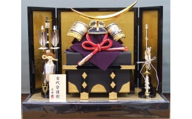 AAS-41 古代伊達兜平飾【1002-1G】