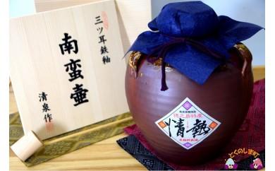 17 ~プレミアム焼酎~幻の奄美黒糖焼酎 情熱(壺入り)